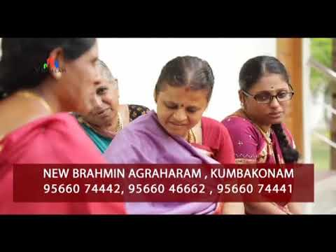 Punya Kshetram - Vishalam Builders