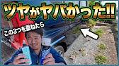 コーティング α プラズマ 車用コーティング剤おすすめ人気売れ筋ランキング20選【2020年】 Motor