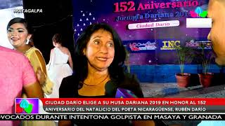 Multinoticias| Ciudad Darío elige a su musa Dariana 2019 en honor al natalicio de Rubén Darío