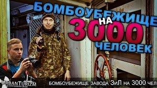 видео ЗИЛ (ZIL) - Завод Имени Лихачева (The Likhachev Plant)