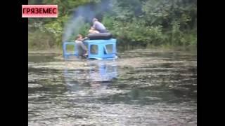 Эпичное водное путешествие трактора Т-40, танки грязи не боятся