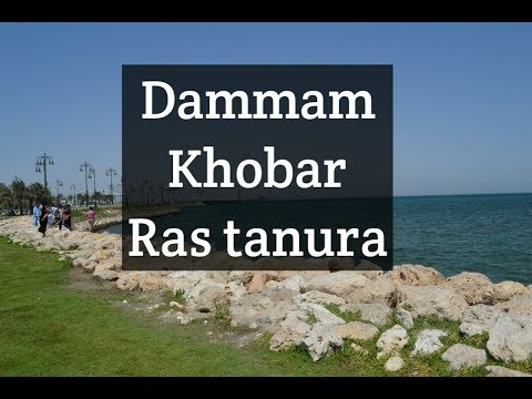 travel to |dammam|khobar|ras tanura|travel vlog