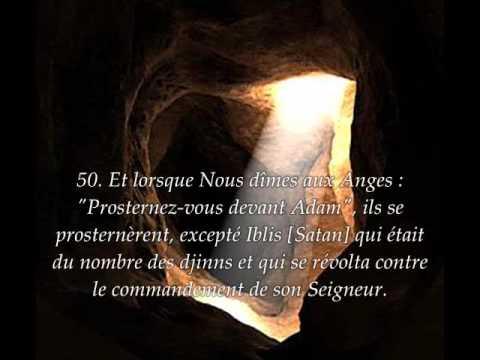 sourate-18.-la-caverne-(al-kahf)-/-récitation-en-vo-&-traduction-en-français