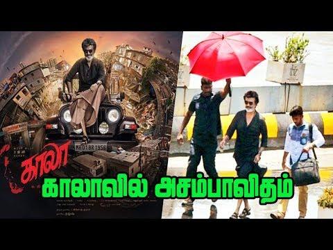 Accident In Kaala Movie Shooting Spot | காலா படப்பிடிப்பில் நடந்த சோதனை  | Rajini Upset