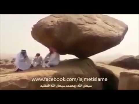 Ilahije Shum e Buker Arabisht