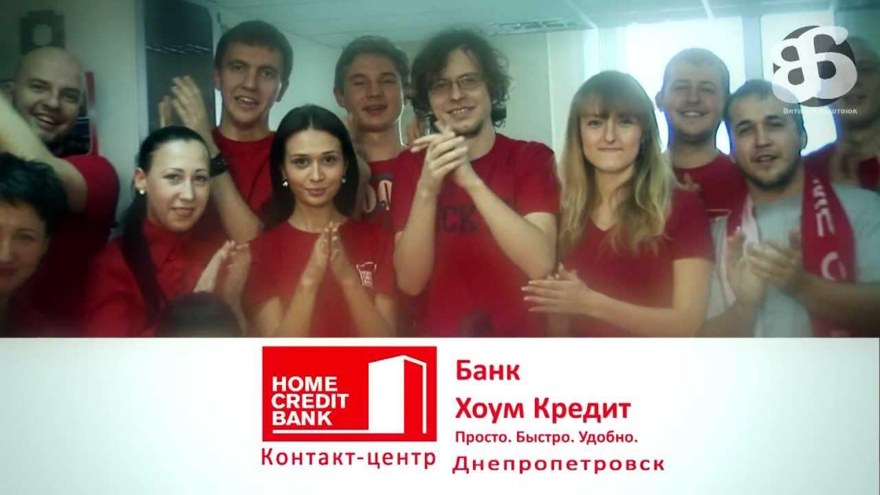 Хоум видео в контакте 0 фотография