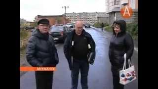 видео Квартиры посуточно в Мурманске