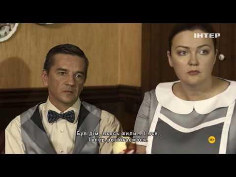 Запретная любовь 2016 русский фильм 12 серия