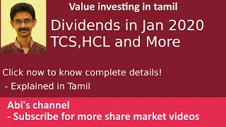 Dividends in Jan 2020 | TCS, HCL and more| Click Now! | Explained in Tamil