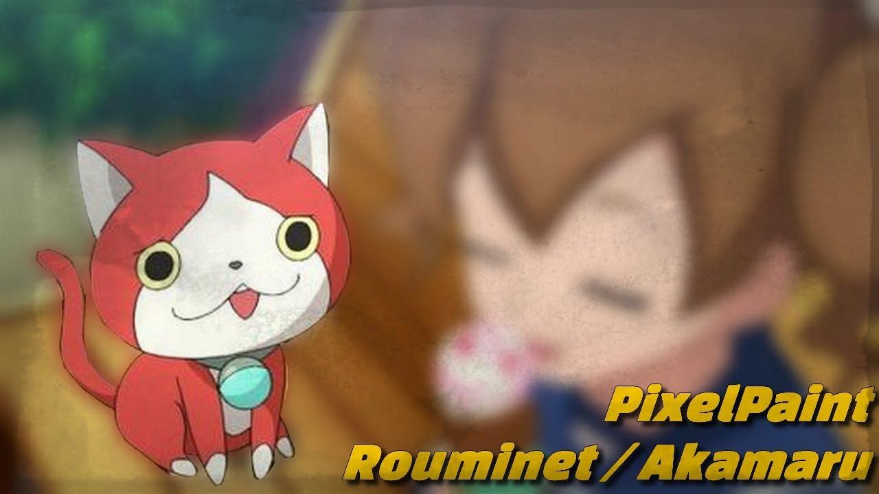 Pixel Paint² Akamaru Rouminet