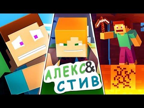 Жизнь в Minecraft