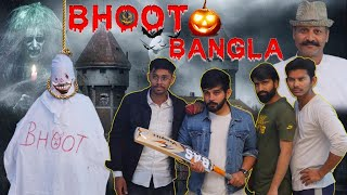 Bhoot Bangla ll Lokesh Bhardwaj ll Aashish Bhardwaj
