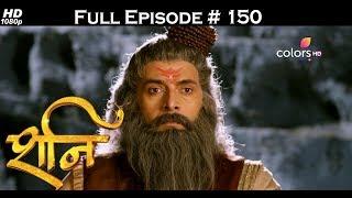 Shani - 2nd June 2017 - शनि - Full Episode (HD)
