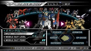 Gundam Musou Special All Pilots and Mobile Suits [PS2]