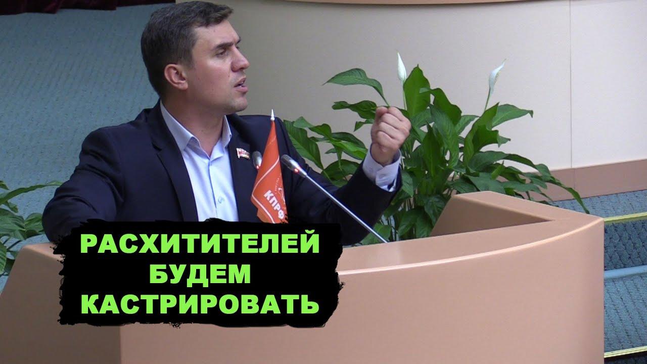 Будем кастрировать вредителей! Единороссы против. Меня выдвинули главой комитета