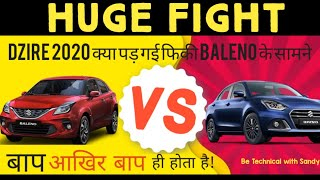 Dzire 2020 VS Baleno BS6 ! Who is the father???