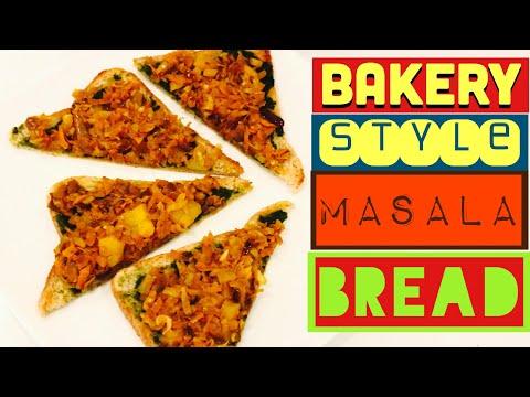 Veg Masala Bread - Quick Dinner or Evening Snack - Tamil Commentary