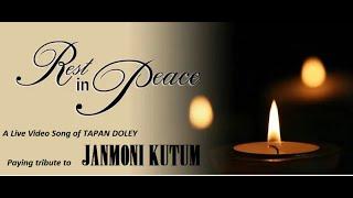 TAPAN DOLEY(LIVE)|BORHATI|PAYING TRIBUTE/HOMAGE|JANMONI KUTUM||SEKON NOH||Sadiya;tok Kampon Ko;ne'ng