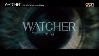 「WATCHER」ハイライト映像…