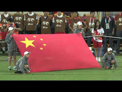 National Anthem: China