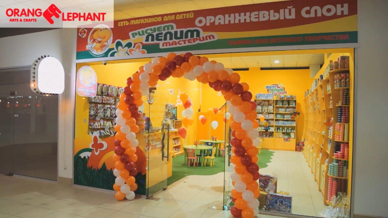 Прибыльная франшиза детских магазинов