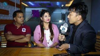 Chakka Panja 2 कस्तो ? Jitu Nepal & Dipashree Niroula Interview