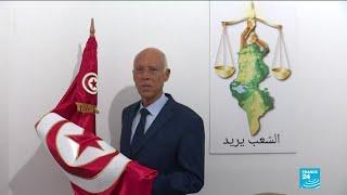 Tunisia Presidential election: Who is Kais Saied?