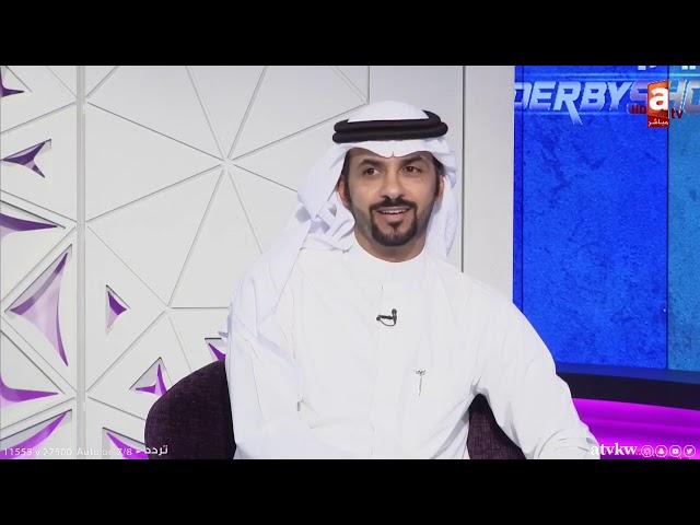 #الديربي   سبب استبعاد طلال جازع من المنتخب.. و