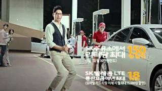 하나SK카드_'CLUB SK' (주유편)…