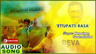 Ettupatti Raasa Song | Ettupatti Rasa Tamil Movie Songs | Napoleon | Urvashi | Deva | Music Master