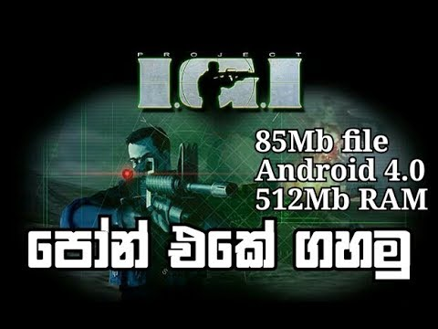 IGI Android Game |Download | Install | Play | Sinhala | Android 4.0+ | 512mb Ram  Top Offline Game