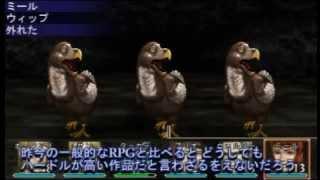 Elminage Gothic - 10 Minutes of Gameplay (Japanese)