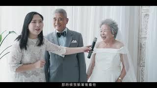 結婚67年還能閃瞎大家的阿公阿嬤/活動紀錄/品牌聯名/目沐影像空間/金婚夫妻
