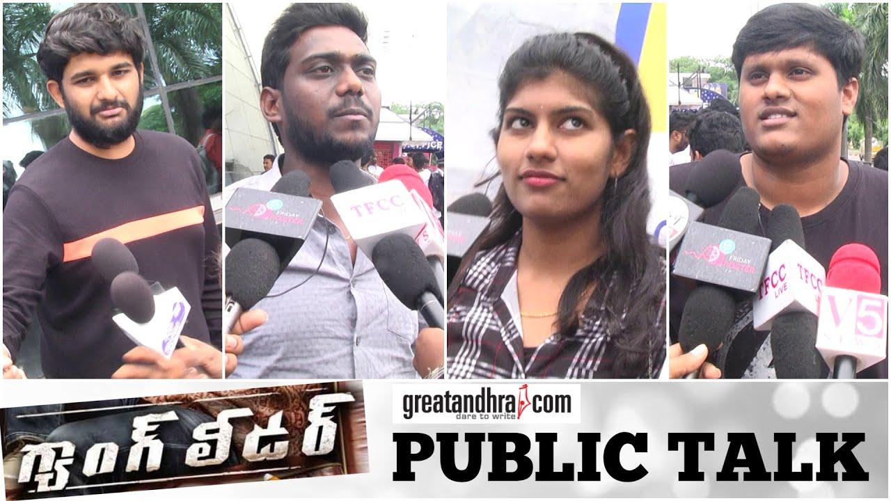 Nani Gang Leader Public Talk From Imax Gang Leader Review Greatandhra Com Youtube