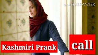 Kashmiri Prank Call Latest| Best Kashmiri Comedy