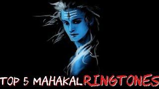 Top 5 Best MAHAKAL Ringtones [ DOWNLOAD NOW ]