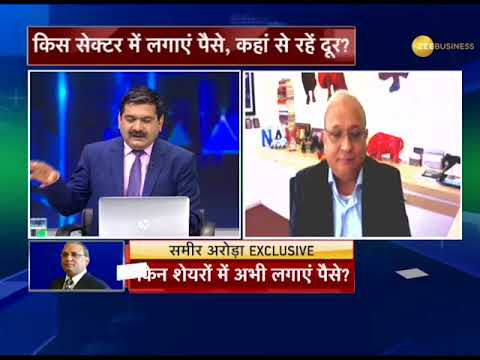 Super Exclusive: Samir Arora speaks exclusively with Anil Singhvi