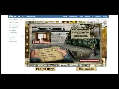 ОбзорTV #2: Приложения 18+(Сашко)