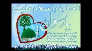 Allah Humma Sallay Ala _ Farhan Ali Qadri _ New Punjabi Sweet Naat 2012 _ By Akhtar