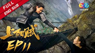 The Rebel Princess EP11 Xiao Qi heroically rescues Wang Xuan | Join to Support Latest Episodes