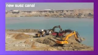 أرشيف قناة السويس الجديدة: الحفر والتكريك 21يناير 2015