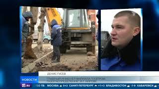 Российские коммунальщики обвинили в массовом прорыве труб невыпавший снег