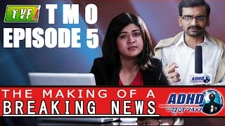 TVF's The Making Of... | S01E05 | A Breaking News Report (Maanglik Hui Mangla)