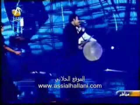 Assi el Helani-Samra we ana el Hasode