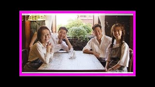 [Breaking News]' 윤식당2 ' 예능 기록을 깼다 최고시청률 tvn 가