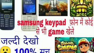 Samsumg keypad phone me koi sa bhi game download kare or install bhi.teachhimsagar