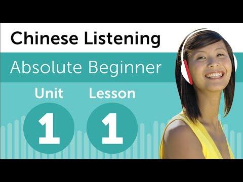 Luyện nghe tiếng Hoa A1- Bài 1: Tại nhà sách
