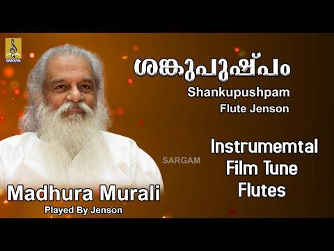 Shankupushpam - a flute instrumental music by Jenson