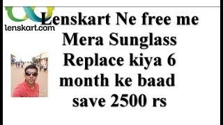 Lenskart Superb Service| Lenskart Replaced my glaas for free|Lenskart recommended