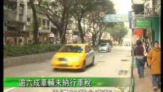 TDM  午間新聞 38秒 電單車爆太 2012/2/26